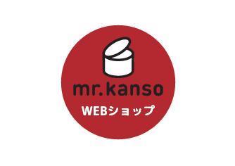 ブログカンソ_03