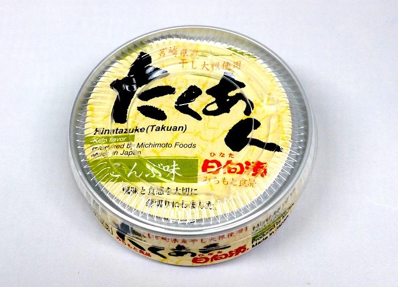 タクアン缶詰