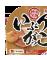 お惣菜系缶詰