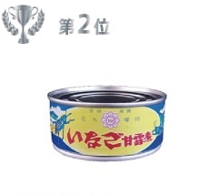 いなご甘露煮缶詰