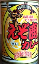 鹿カレー缶詰