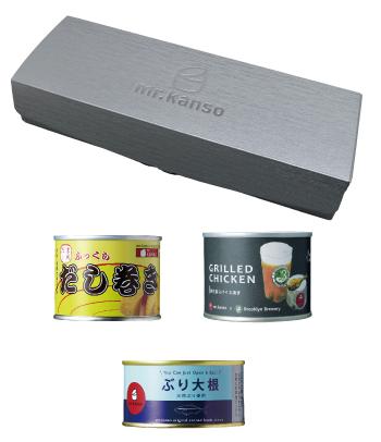 夏の手土産セット(3缶入り)