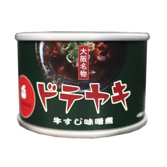ドテヤキ缶詰