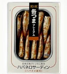 ハバネロサーディン缶詰